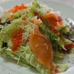 Салат с семгой и баклажанами
